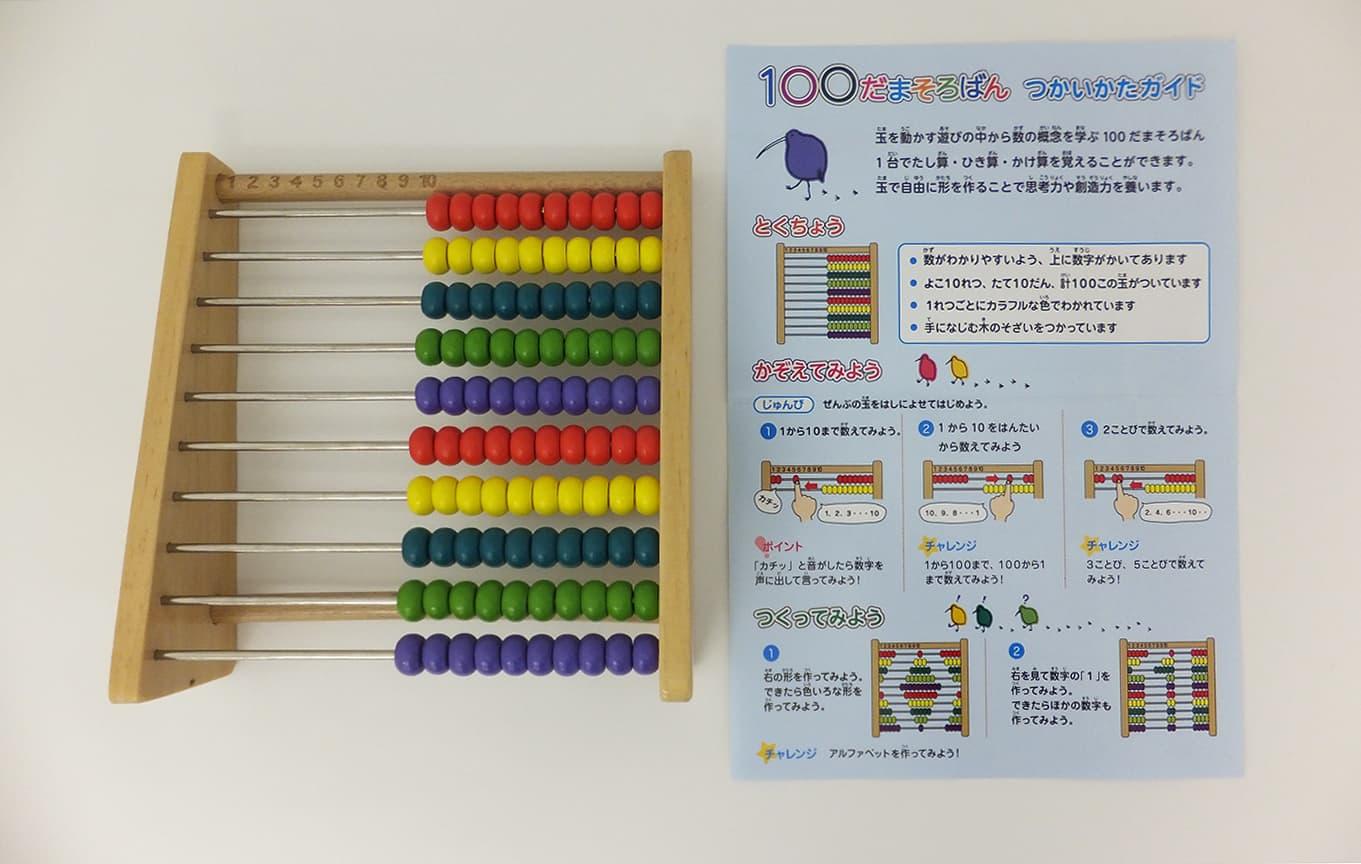 product_img02