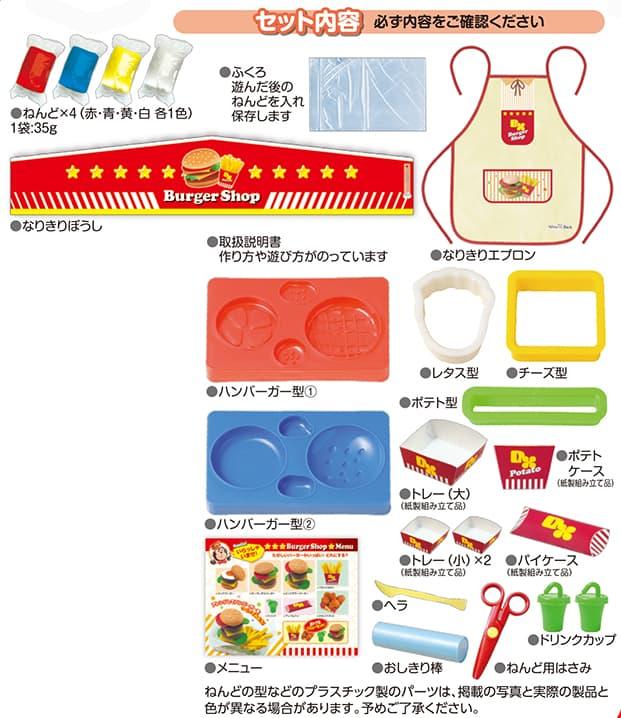 product_img04