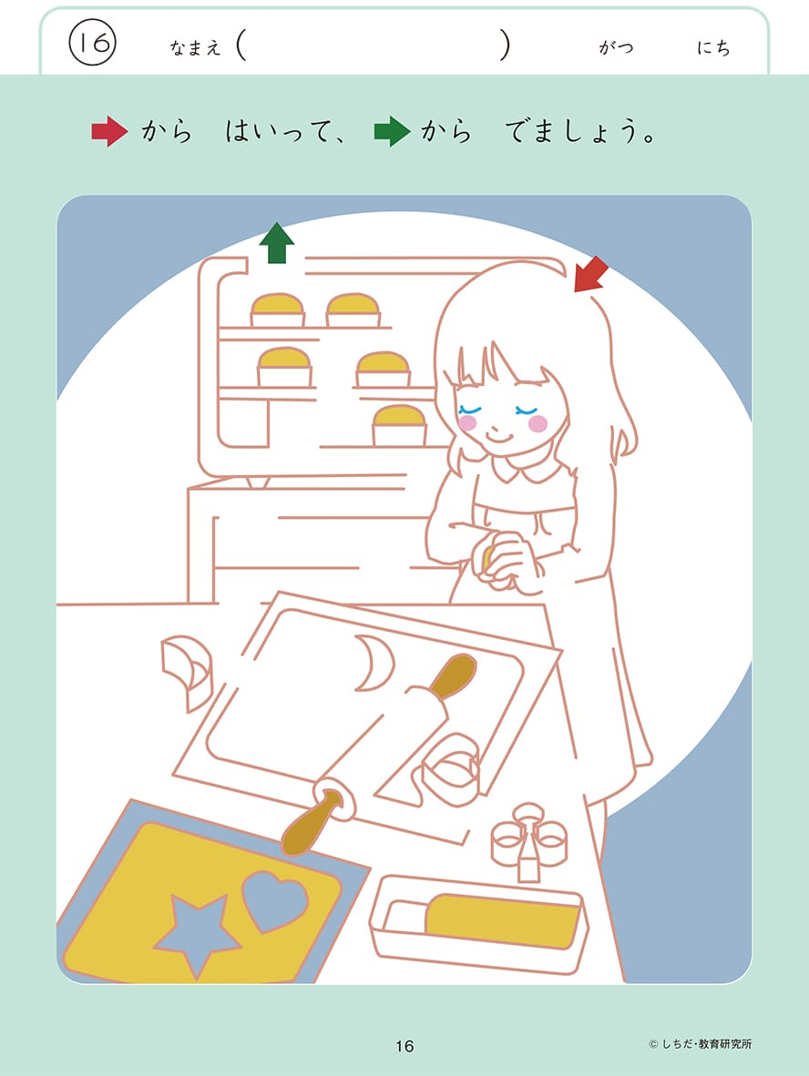 product_img03