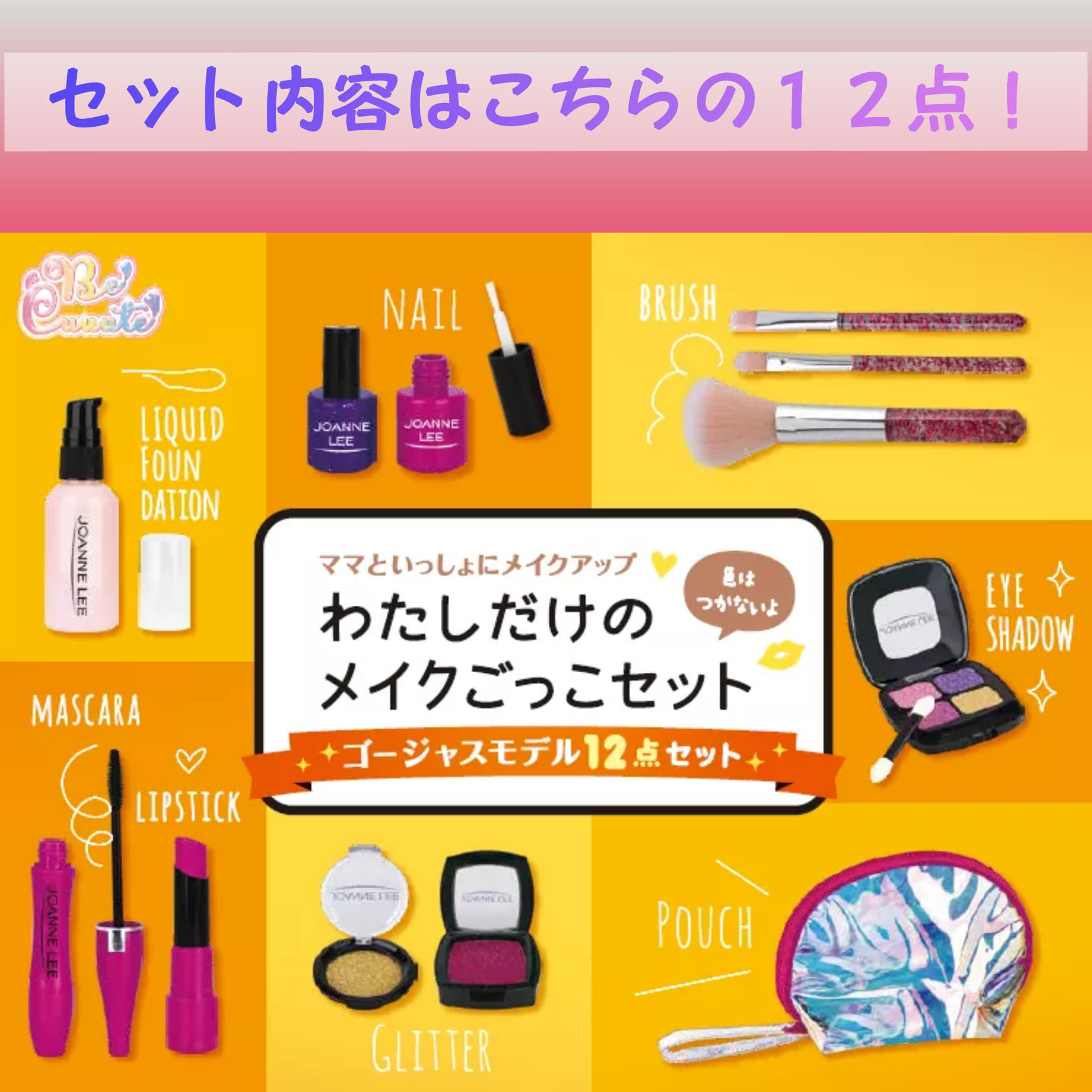 product_img10